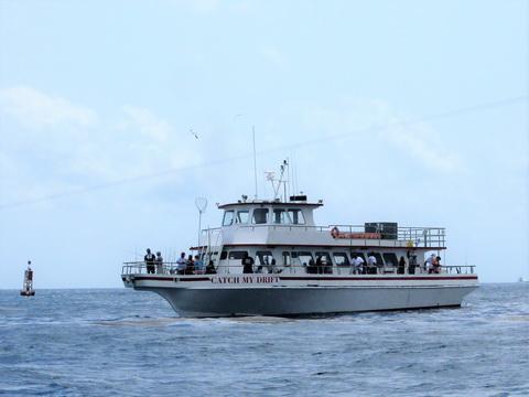 Catch My Drift party boat_resize